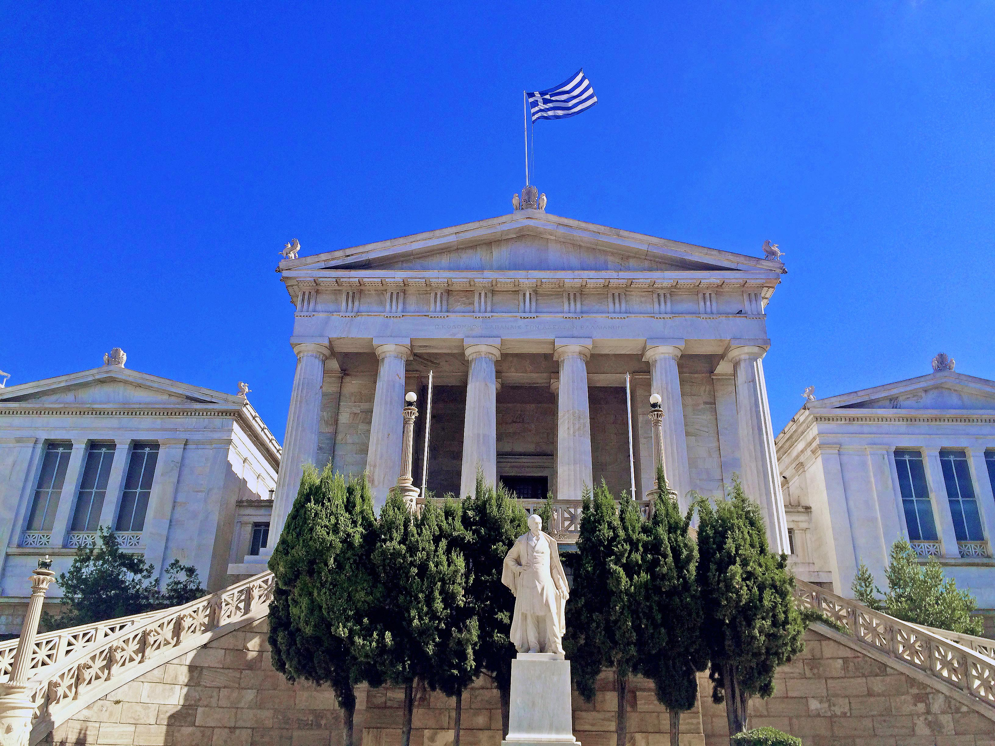 National Library of Greece;
