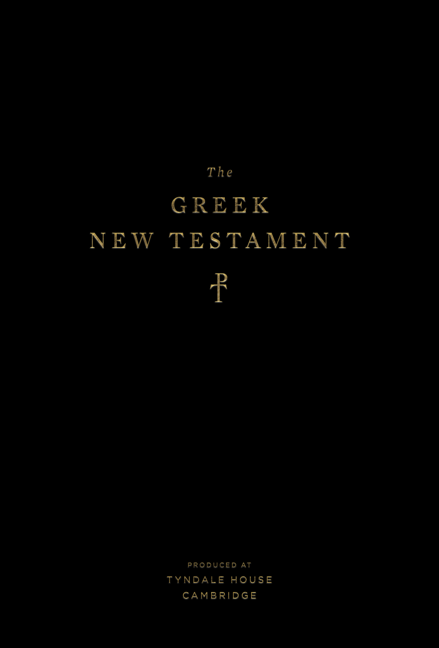 Tyndale House Greek New Testament Cover