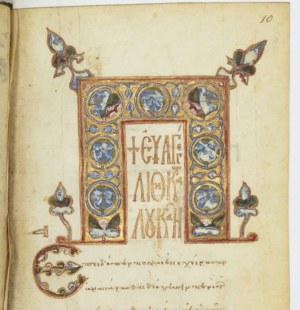 BNF MS Headpiece